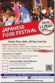 JapaneseFoodFestival